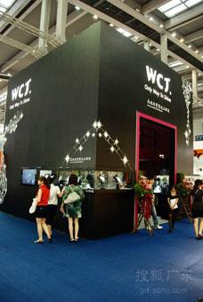 2010年深圳国际珠宝展,WCJ珠宝展馆