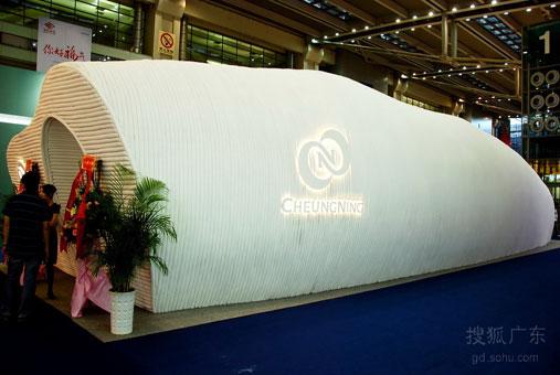 2010年深圳国际珠宝展,CHEUNGNING展馆