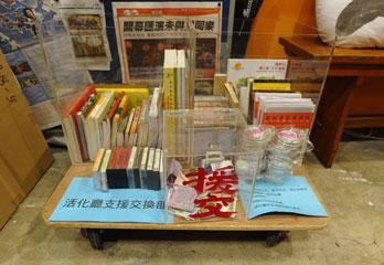 上海街视艺空间,另类展览场地