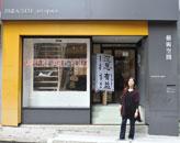 独立自主的创作展览