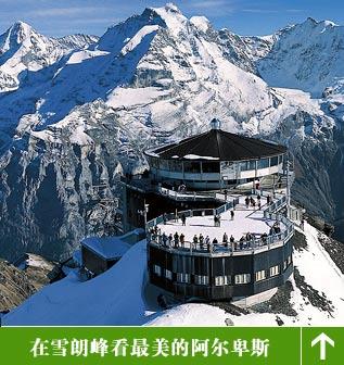 雪朗峰旅游攻略