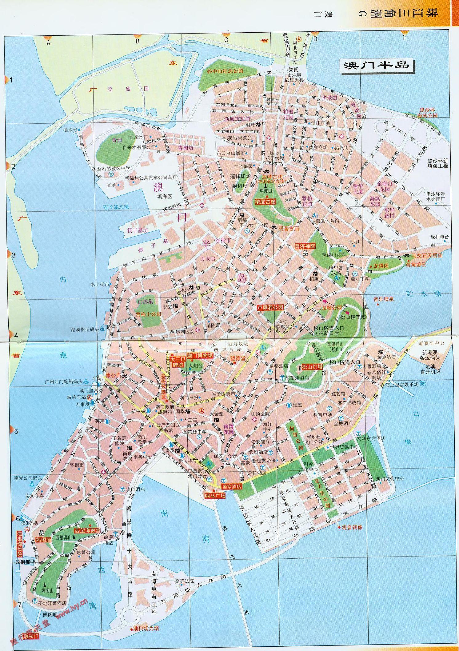 澳门旅游地�_点击下载澳门旅游地图