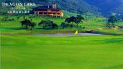 亚运会高尔夫场馆,广州亚运会高尔夫,中国高尔夫球队,高尔夫比赛,高尔夫入奥,高尔夫名将,高尔夫图片