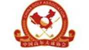 中高协官网,广州亚运会高尔夫,中国高尔夫球队,高尔夫比赛,高尔夫入奥,高尔夫名将,高尔夫图片
