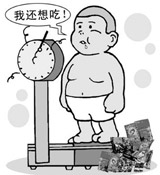 预防儿童肥胖的3个关键期