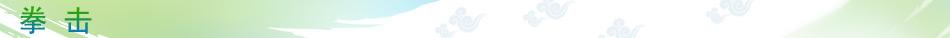 亚运会拳击,广州亚运拳击,亚运拳击,亚运会拳击赛程,亚运拳击奖牌榜,邹市明,张志磊,胡青,张建艇,孟繁龙