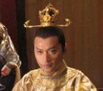 陈志朋饰皇帝