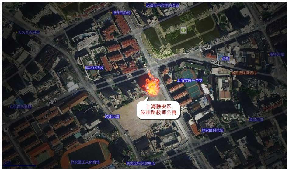 上海静安区高层住宅火灾卫星图