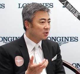 浪琴表中国区副总裁