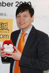 GIFFARINE香港区董事总经理吴以恒