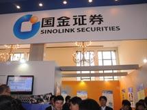 国金证券,金博会,上海金博会,2010年第8届上海理财博览会