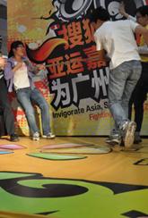 亚运搜狐嘉年华,趣味运动会