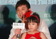 《婚姻保卫战》官网启动,黄磊