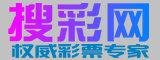 搜狐彩票合作伙伴-搜彩网