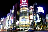 东京公共系统发达