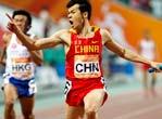 男子4X100米接力中国折桂