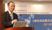 坎昆气候大会 碳信息披露项目中国报告2010
