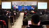 坎昆气候大会  中国低碳与能源发展论坛