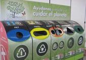 直击坎昆气候大会:气候大会的绿色元素:垃圾分类回收箱