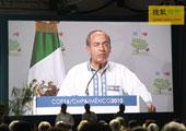 直击坎昆气候大会:墨西哥总统卡尔德龙发表演讲