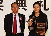 年度优秀服务品牌服务质量奖:上海大众汽车有限公司大众品牌