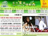 2007上海国际车展报道