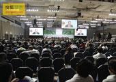 直击坎昆气候大会:部长级高级别会议 会议现场