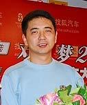 搜狐车会管理员—臭豆腐