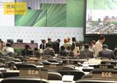 直击坎昆气候大会:搜狐绿色直击谈判主会场