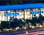 北京百得利之星汽车销售有限公司