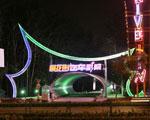 北京枫花园电影文化发展有限公司