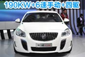2010广州车展别克君威GS