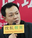 圆桌星期二,教育巨头高峰论坛,北京雅思学校校长刘洪波,搜狐教育总评榜,搜狐出国