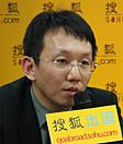 搜狐教育 圆桌星期二 移民大鳄高峰论坛 胡伟航