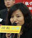 搜狐教育 圆桌星期二 移民大鳄高峰论坛 张容
