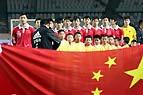 亚洲杯视频直播