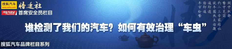 沃尔沃品牌必须迅速占领中国 五年之内看成败