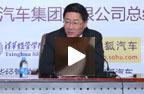 北京汽车集团有限公司总经理 汪大总