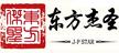 北京东方杰圣咨询有限公司