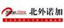 北京外国语大学北外诺加国际预科