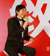 致青年   教育总评榜  搜狐教育总评榜  搜狐教育盛典 年度盛典 微论坛