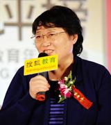 致青年   教育总评榜  搜狐教育总评榜  搜狐教育盛典 年度盛典 李银河