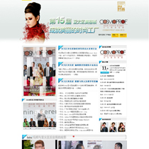 2010亚太区美容展