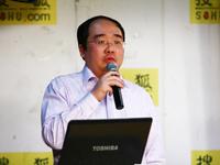 奇虎360副总裁李涛