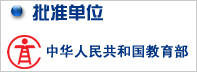 教育展,国际教育展,中国国际教育展,留学展,教育部中国留学服务中心,出国,留学