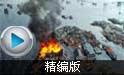 航拍日本大地震震撼瞬间