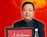 冯骥才:地方官员的政绩观需要反省