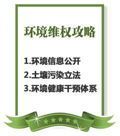 搜狐绿色315策划