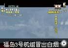 日本核辐射堆芯融化将或成全球安全事件(崇仁书院呼吁少出门) - 崇仁书院 - 崇仁书院     Ren School