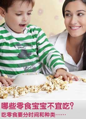 孩子不宜吃的零食图片
